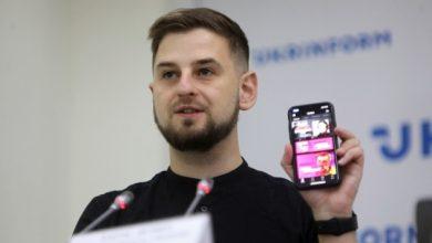 Photo of З'явився перший у світі мобільний додаток з українською класичною музикою