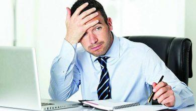 Photo of Названо основні фактори, які відволікають людину від роботи