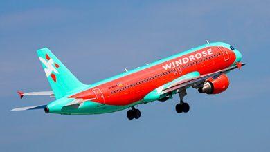 Photo of Windrose відкриває рейси з Києва в Любляну з 24 жовтня