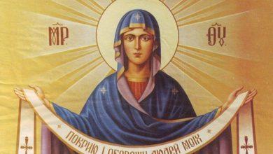 Photo of Покров Пресвятої Богородиці 2020: дата та історія свята
