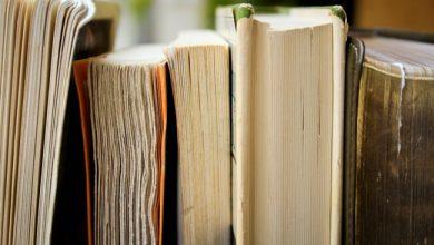 Photo of Книга року BBC-2020: списки номінантів літературної премії