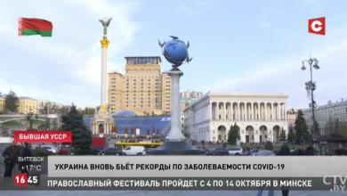 Photo of У Білорусі перейменували Україну в УРСР (ВІДЕО)