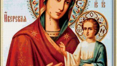 Photo of Іверська ікона Божої Матері 2020: історія та значення свята