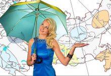 Photo of Коронавірус заважає синоптикам точно спрогнозувати погоду