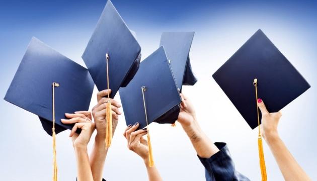 В Україні дозволили іноземцям здобувати вищу освіту за кошти держбюджету
