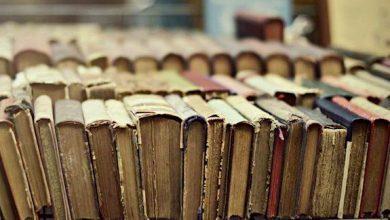 Photo of На старих книгах можна непогано заробити: як це зробити