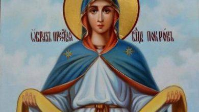 Photo of Молитви на Покрову Пресвятої Богородиці: любов, заміжжя, захист