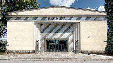 Photo of В Києві відкрився «Музей науки»: чому його варто відвідати