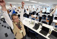 Photo of Вчені з'ясували – в якому віці людина втрачає мотивацію