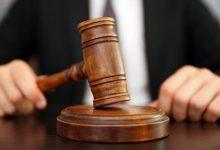 Photo of Суд заборонив розповсюджувати книгу Кіпіані про Стуса з інформацією щодо Медведчука
