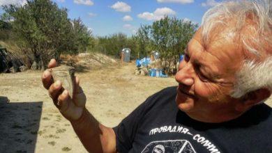 Photo of Вчені знайшли у Болгарії 6000-річну маску «інопланетянина»