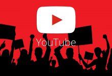 Photo of YouTube показуватиме рекламу на усіх відео