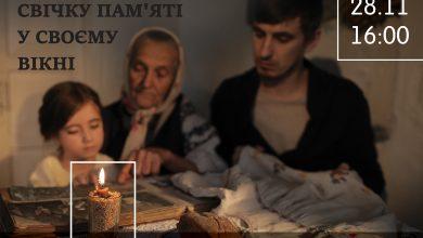 Photo of В Україні відкрили онлайн-ресторан зі стравами, які готували у часи Голодомору