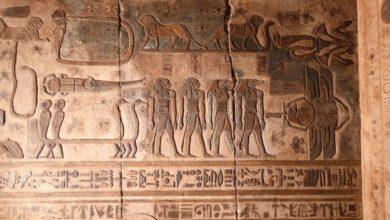Photo of Вчені знайшли у древньому храмі Єгипту астрономічні тексти