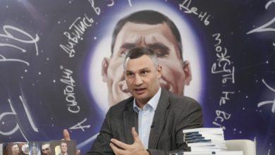 """Photo of Віталій Кличко випустив власну книжку своїх """"афоризмів"""" (ФОТО)"""