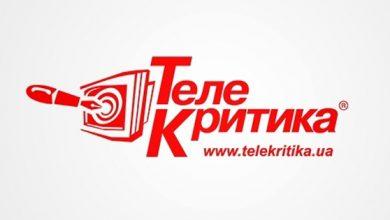 """Photo of В Україні закрили інтернет-видання Коломойського """"Телекритика"""""""