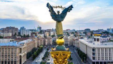 Photo of День визволення Києва: якою була стратегічна битва за Дніпро