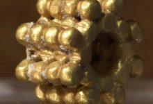Photo of В Єрусалимі на Храмовій горі знайшли золоту прикрасу, якій 3000 років