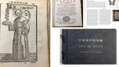 Photo of У Румунії знайшли викрадені рідкісні книги Галілео Галілея та Ісаака Ньютона