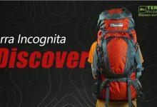 Photo of Як вибрати та де придбати ідеальний рюкзак для подорожі?