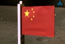 Photo of Китай підняв прапор на Місяці