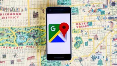 Photo of Google Maps додала нову функцію