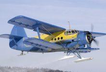 Photo of В Україні безкоштовно віддають літак, який увійшов до Книги рекордів Гіннеса