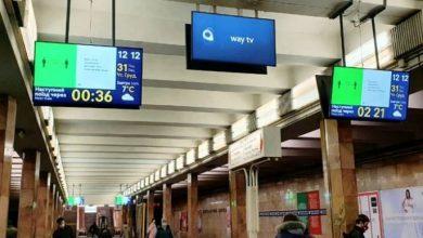 Photo of У київському метро вперше встановили годинник, що показує час, через який прибуде потяг