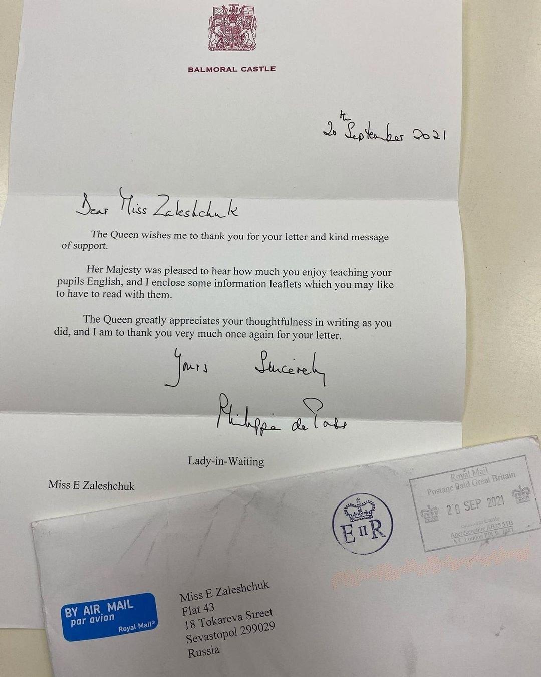 Королева Єлизавета ІІ у листі до кримських школярів назвала Севастополь російським
